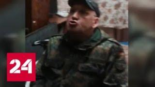 """На ком сломала зубы банда """"черных"""" риелторов - Россия 24"""
