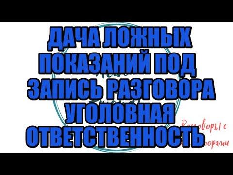 Алина Александровна. Банк восточный и уголовный кодекс |Коллекторы |Банки |230 ФЗ| Антиколлектор|