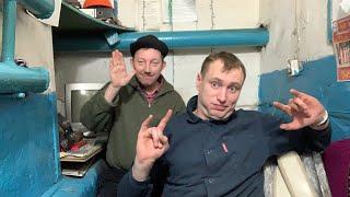 Борис заехал в гости )))🔥🔥🔥К Кочегару