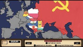 Крым Крах империи или...?