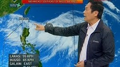 BP: Weather update as of 4:10 p.m. (July 18, 2018)