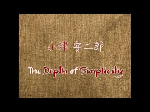 Yasujirō Ozu - The Depth of Simplicity   The Cinema Cartography