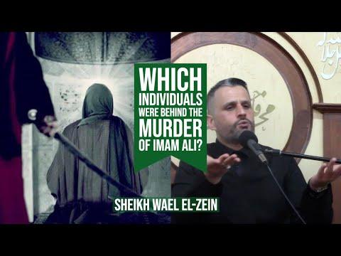 Which Individuals were Behind the Murder of Imam Ali? - Sheikh Wael El-Zein