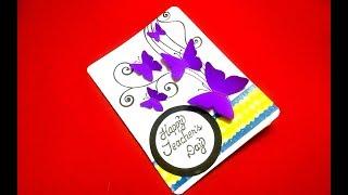 Beautiful Handmade POP UP CARD for Teacher's day   Teacher's day card making at home