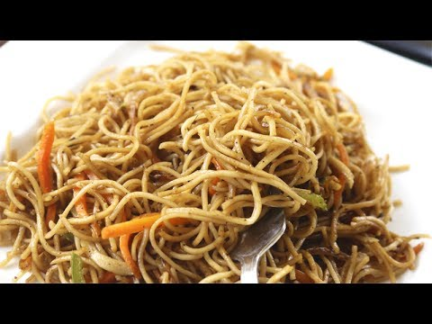 Download Veg ChowMein Recipe in Hindi चाऊमीन बनाने की विधि | Veg Chowmein Noodles Recipe Street Style Indian
