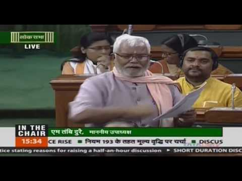 Shri Hukmdev Narayan Yadav's speech on discussion during price rise in the country, 28.07.2016