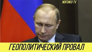 Такого решения от ПАСЕ Путин точно не ожидал