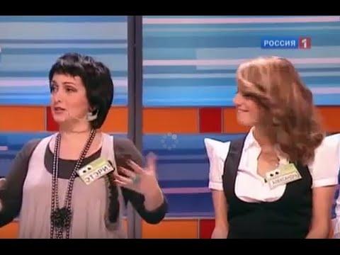 Играю в 100 к 1 в соцсети Одноклассники