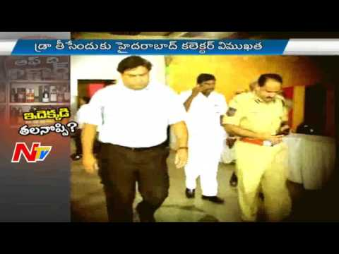 Hyderabad Collector unhappy with Wine Shop Tenders Lucky Draw | Off The Record | NTV