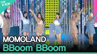 MOMOLAND, BBoom BBoom (모모랜드, 뿜뿜) [2020 ASIA SONG FESTIVAL]