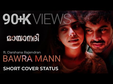 Bawra Mann Mayaanadhi Darshana Rajendran Original Cover Malayalam Whatsapp Love Status