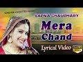 Sapna Chaudhary || MERA CHAND || Superhit Haryanvi Song || Latest Haryanvi Song Haryanavi 2018