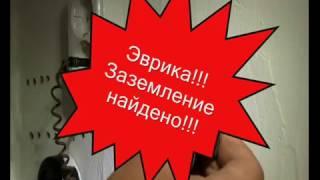 видео Как заземлить водонагреватель в квартире или доме
