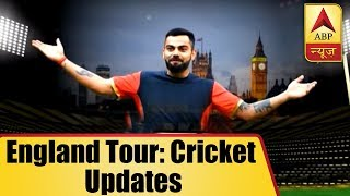 Team India Captain Virat Kohli Suggests Team To Treat England Series As A Home Series | ABP News