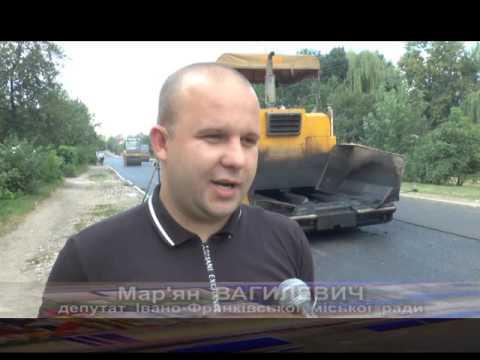 Вісник міського голови  На вул  Дорошенка уклали верхній шар асфальту