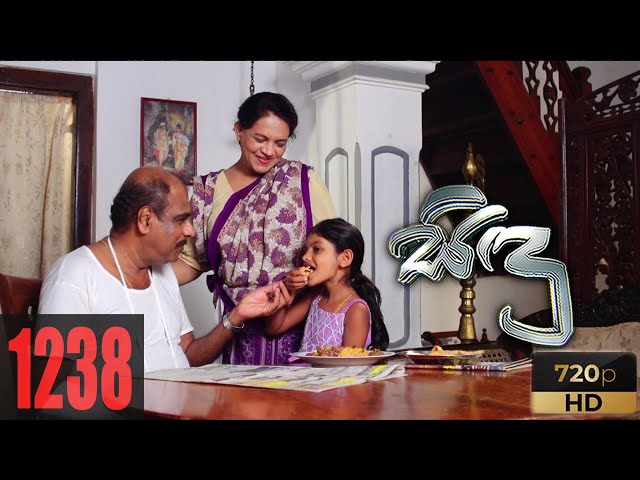 Sidu | Episode 1238 13th May 2021
