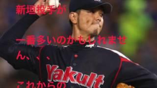 ヤクルトの 新垣渚投手が 不名誉な記録を 達成しました なんと 通算暴投...