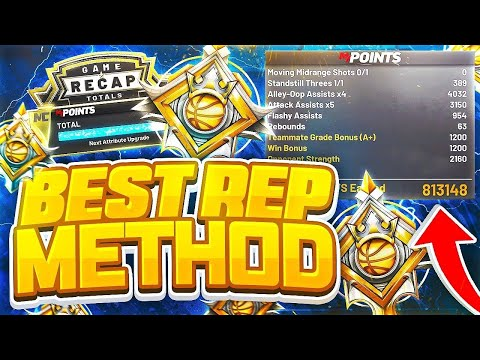 NBA 2K20 BEST REP GLITCH/METHOD! HOW TO REP UP FAST IN NBA 2K20! NBA 2K20 REP GLITCH