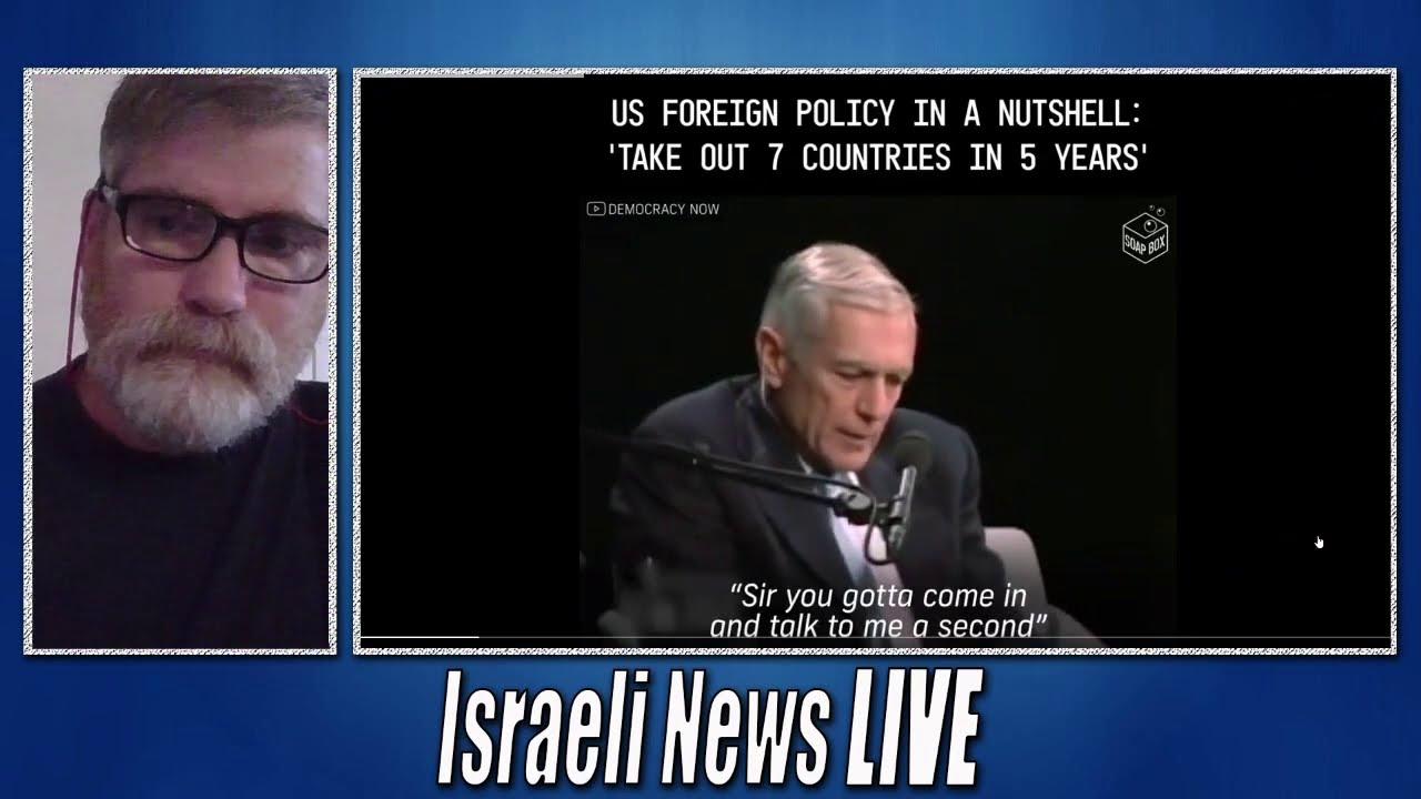 US Israeli Strike on Iran in Syria