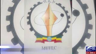 Ethio 360 News Wednesday Sep 23, 2020