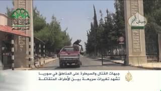 جبهات القتال في سوريا تشهد تغيرات سريعة