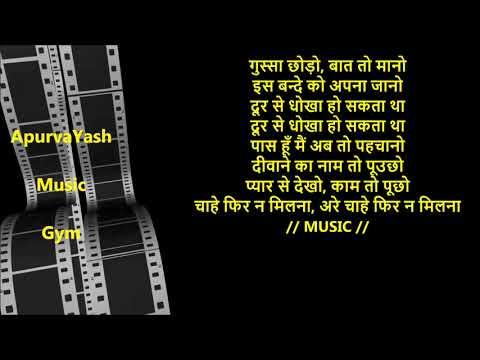 Deewane Ka Naam To Puchho Karaoke Lyrics Scale Lowered