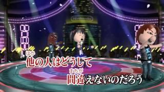 Wii カラオケ U - (カバー) とろ
