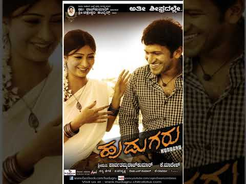 Hudugaru Kannada movie ringtone