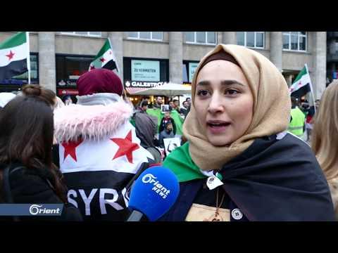 وقفة احتجاجية للسوريين في مدينة كولن الألمانية تضامنا مع إدلب  - 15:58-2020 / 1 / 6