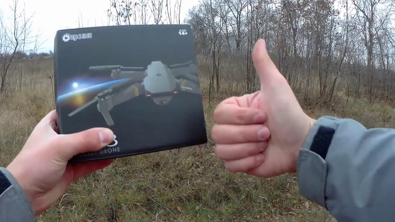 Складной R/C квадрокоптер с FPV + WI-FI из КИТАЯ фотки
