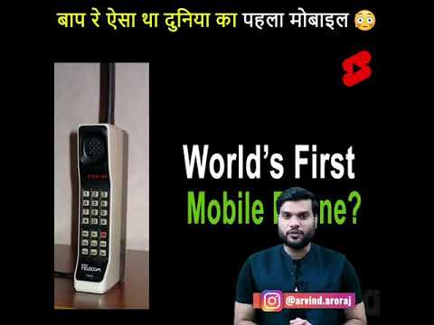 Share your videos with friends, family, and the world. A2motivation Arvind Arora A2facts Youtube Trending Youtube Shorts Viral Shorts 3 Youtube