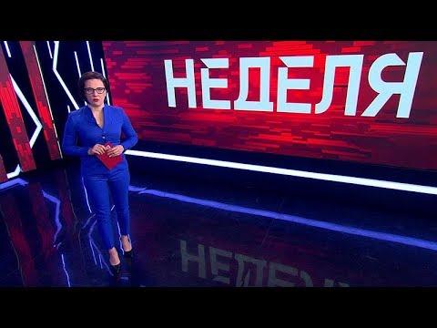 Новости за неделю. Беларусь. 13 октября 2019. Самое важное