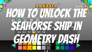 How to Unlock the