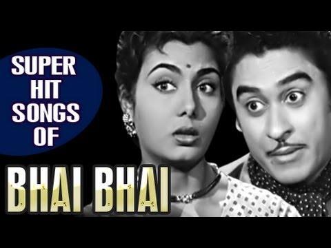 Bhai Bhai Hindi Movie |All Songs Collection | Ashok Kumar, Kishore Kumar, Nimmi, Nirupa Roy