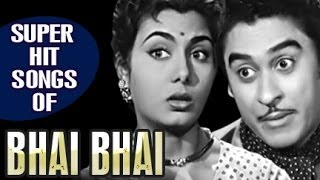Bhai Bhai Hindi Movie |All Songs Collection | Ashok Kumar, Kishore Kumar, Nimmi, Nirupa Roy