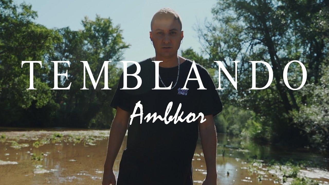 """Download AMBKOR - 1. """"TEMBLANDO""""   """"ALONE"""" [VIDEOCLIP OFICIAL]"""