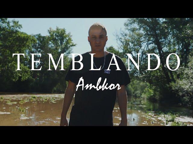 AMBKOR - 1.