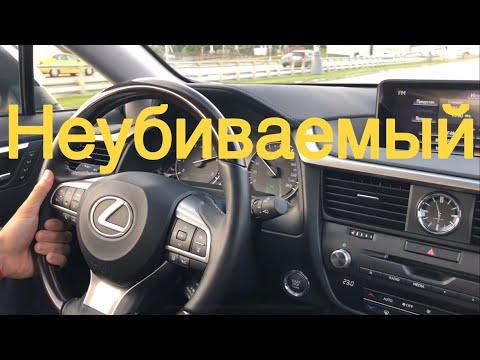 Обзор (фишки) Lexus RX 300 AWD. Тест драйв 2018.