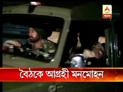 Manmohan Singh eager to talk to Nawaz Sharif.