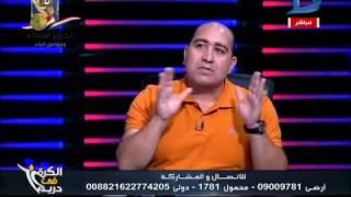 الكرة فى دريم| تعليقات وانتقادات مهيب عبد الهادى ورضا عبد العال والناقد اجمد جلال علي اتحاد الكرة
