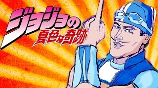 we are number one but it s a jojo reference