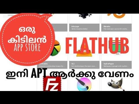ഉബുണ്ടുവിലെ മികച്ച app സ്റ്റോർ flatpak പരിചയപ്പെടാം. Flatpak software ubuntu malayalam tutorial thumbnail