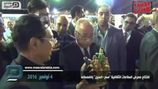 مصر العربية | افتتاح معرض الصناعات الثقافية