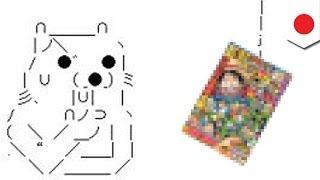 怒りのくまモン 集英社を襲撃 thumbnail