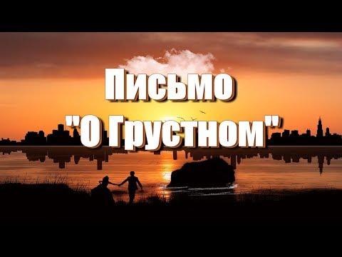 Music video Дима Олейник - О грустном