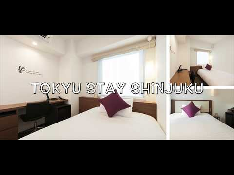 10 อันดับโรงแรมที่พักในโตเกียว ใกล้สถานีรถไฟ ใจกลางแหล่งช็อปปิ้ง (2018-2019) โดย TOPOFHOTEL.COM
