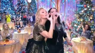 Маршал, Майданов, Клявер на новогоднем огоньке 2014 г  в Шаболовке поют песню 'Вечная любовь'