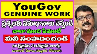 Best Part Time Job | Work from Home | Earn Money Online| Online Survey Jobs |