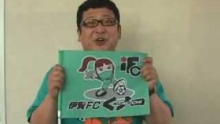 お笑いコンビ「Wエンジン」のチャンカワイさん(三重県名張市つつじが丘...