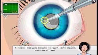 Игра операция на глазах - прохождение(Полное прохождение игры Операция на глазах. Играть можно здесь - http://strelyaj.ru/operacija_na_glazah JOIN VSP GROUP PARTNER PROGRAM:..., 2014-03-29T14:06:03.000Z)
